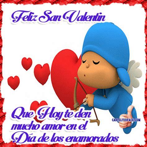 imagenes de feliz dia san valentin banco de imagenes gratis feliz d 237 a de san valent 237 n carteles de celebraci 243 n de los