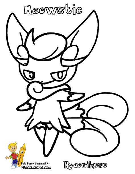 pokemon coloring pages quilladin spectacular pokemon x and y chespin swirlix free