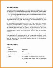 Summary Plan Description Template summary plan description template best template idea