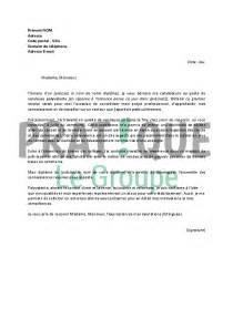 Lettre De Motivation De Week End Modele Cv Vendeuse Polyvalente Document