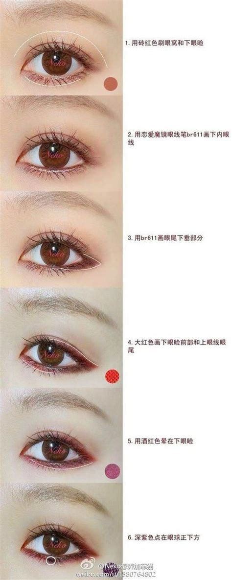 tutorial eyeliner baekhyun image via we heart it asian black eyeliner korean