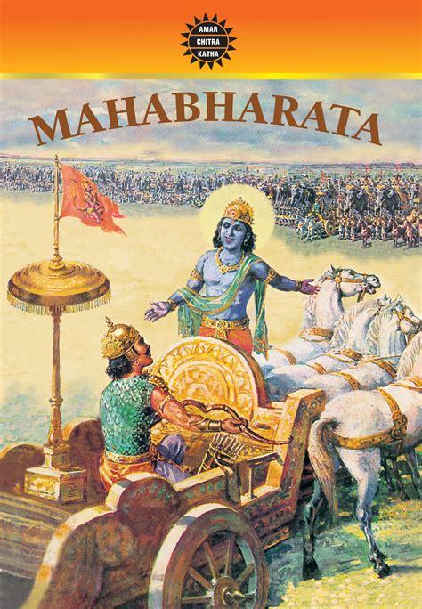 Mahabharata Set Of 3 Volumes Buy Mahabharata
