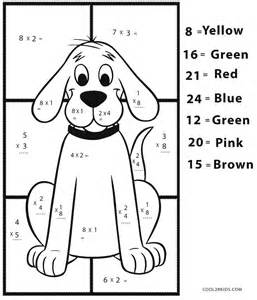 search results for free multiplication christmas color