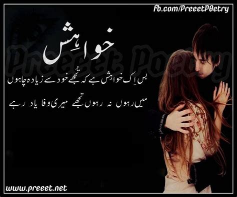 images of love poetry in urdu urdu love poetry android apps games on brothersoft com