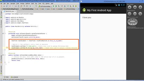 android studio edit layout xml lesson how to modify android textview in java