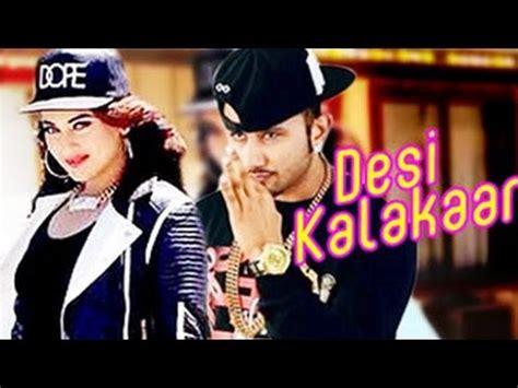 download desi kalakar album in mp3 desi kalakaar full video song released yo yo honey singh
