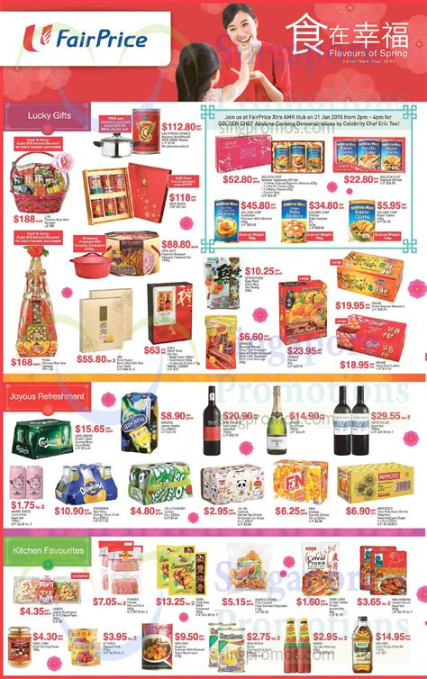 new moon new year gift set ntuc fairprice abalones gift sets other cny offers 29