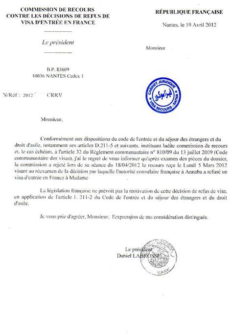 Model Lettre De Recours Visa Refus De Visa Tribunal Administratif Nantes