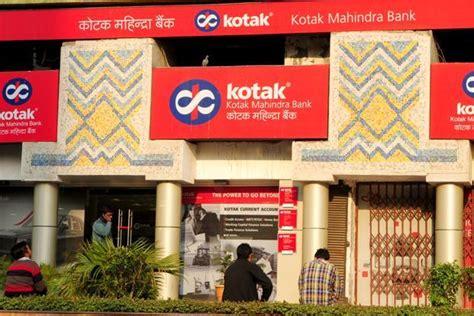 Kotak House No 2 kotak mahindra ing vysya bank shares surge on merger