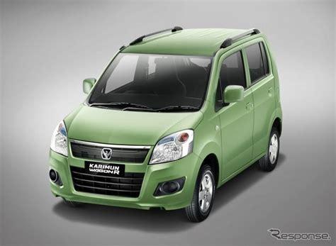 Tv Mobil Untuk Wagon R spare part karimun wagon r paling murah dari yang suzuki otomotif surabaya