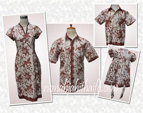Gamis Abaya Syari Batik Kemeja jubah abaya jakarta newhairstylesformen2014