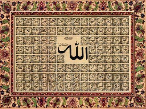 asma ul husna with urdu translation mp3 download names of allah hd free wallpapers hd wallpaper
