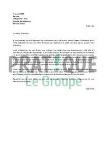 Lettre De Motivation De Plaquiste Emploi Lettre De Motivation De Tri La Poste