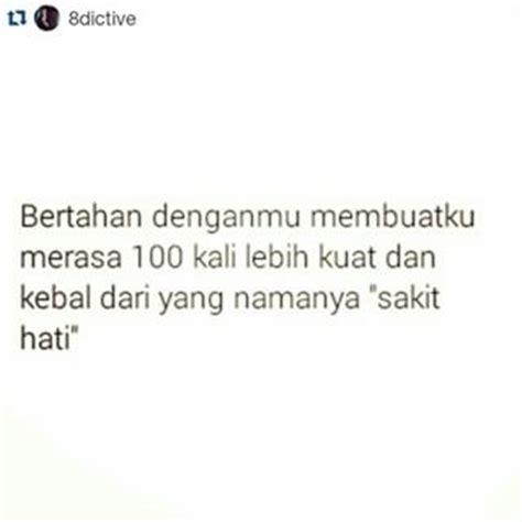 gambar kata kata galau instagram