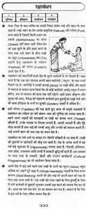 Raksha Bandhan Essay In For by Nothing Found For 129748 Article On Raksha Bandhan In