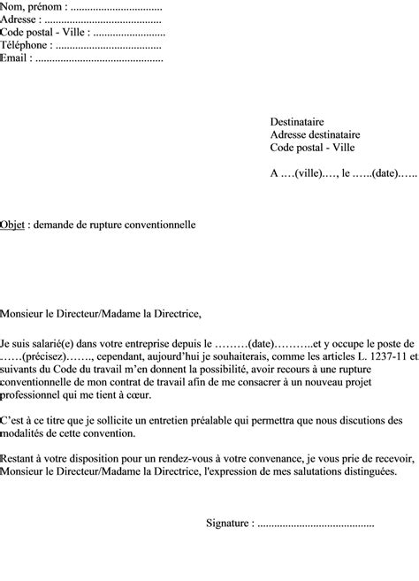 Demande De Lettre Pour Rupture Conventionnelle Modele Lettre Pour Demande Rupture Conventionnelle Document