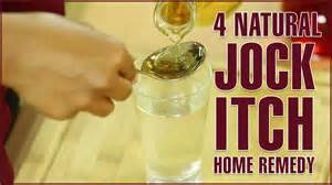 home remedies for itching in parts what is itch home treatment to get rid of itch