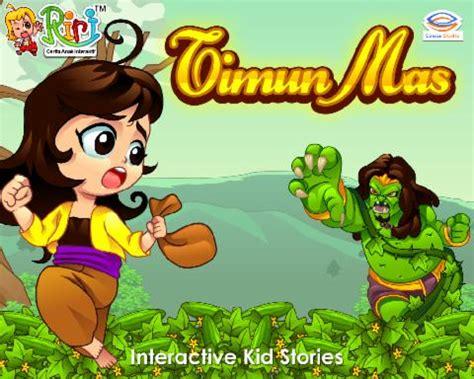Seri Marbel Olahraga By Tim Educa Studio riri legenda keong educa studio learning apps