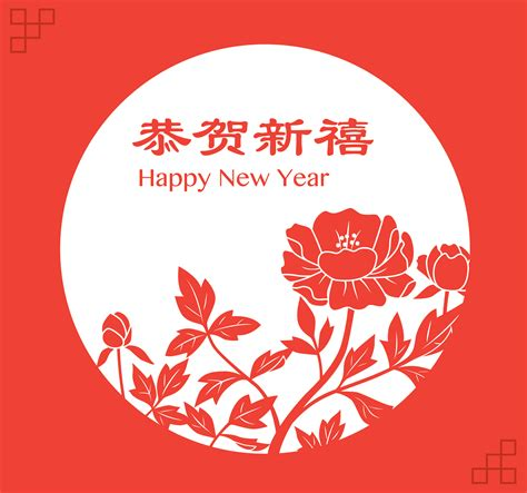new year in china information new year facts tales of a ranting