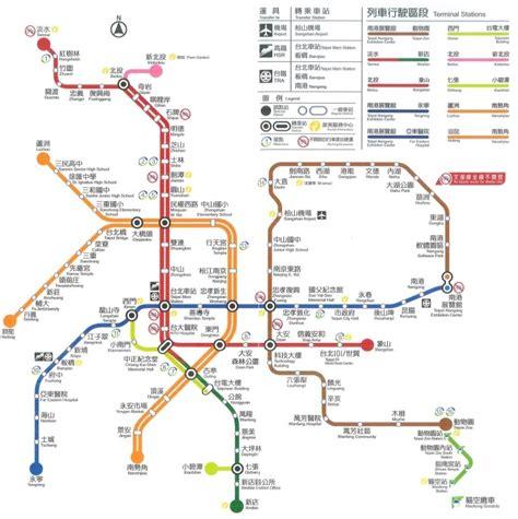 mrt step 2 related keywords mrt step 2 long tail mrt step 1 related keywords mrt step 1 long tail