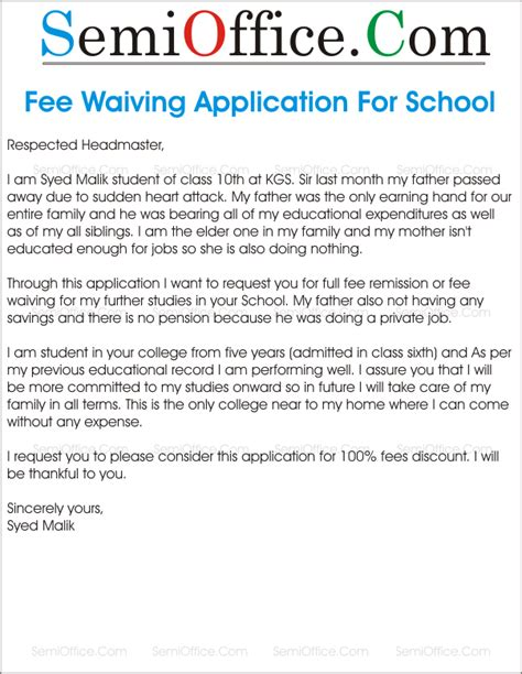 Application Letter Refund Fees Application For Fee Waiver After