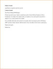 Best Resignation Letter For Marriage Sle Resignation Letter For Personal Reasons Docoments Ojazlink