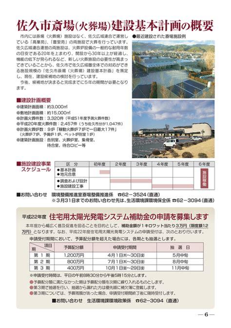 カレンダー 2020 日本の四季