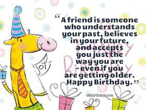 24 Years Birthday Quotes Happy 24th Birthday Quotes Quotesgram