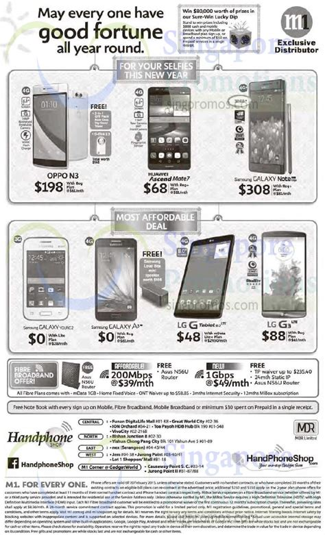 Handphone Huawei Ascend Mate 7 handphone shop oppo n3 huawei ascend mate 7 samsung galaxy note edge 2 a3 lg g tablet