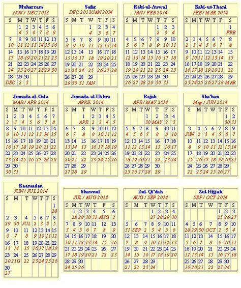 Calendrier Arabe 1435 Enliseh And Arabi Calinder 2016 Calendar Template 2016