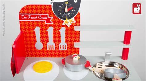 cuisine janod bois cuisine en bois jouet janod lapouleapois fr