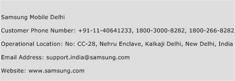 customer care samsung mobile samsung mobile delhi customer care number toll free