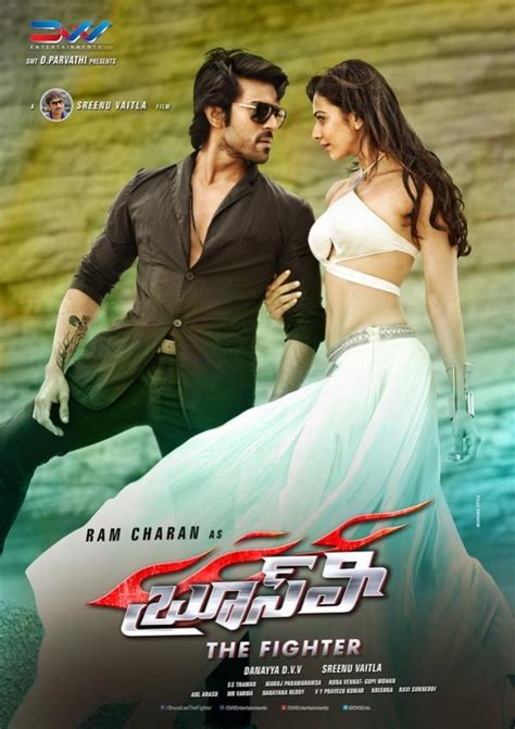 bruce lee telugu movie biography ram charan rakul preet singh s bruce lee the fighter
