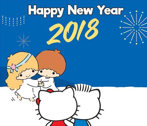 Hello Happy hello merry new year 2018 wishes
