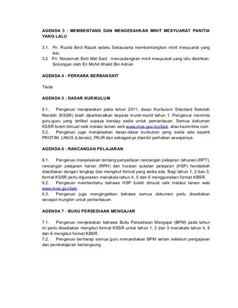 format laporan minit mesyuarat terkini minit mesyuarat panitia bm1 2013