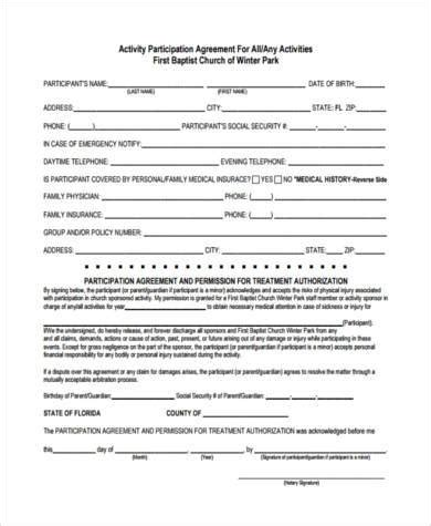 participation agreement template participation agreement form ghostclothingco