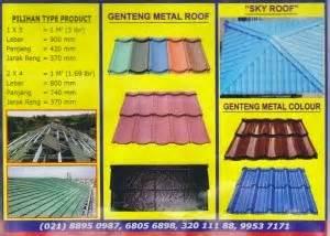 Multiroof Di Bandung genteng metal sky roof lapis pasir berpasir murah