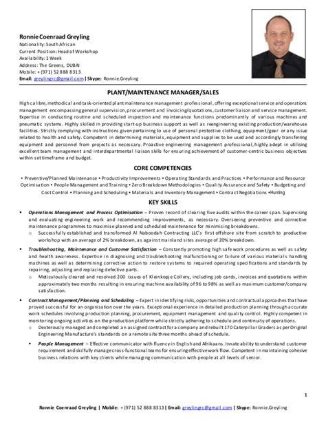 my new resume updated