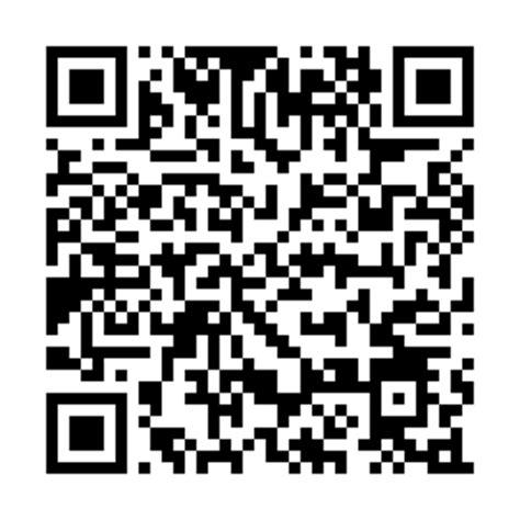 Штрих коды программ андроид