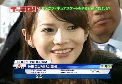 Anemone Megumi 海豆 hyde的正姐老婆 大石惠 綻 蕊 痞客邦