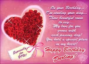 birthday greeting cards love birthday ecards