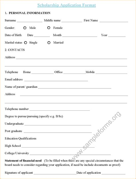 application for scholarship template 8 application form for scholarship basic appication
