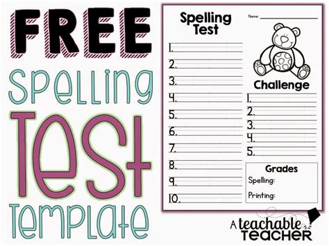 spelling test freebie a teachable teacher