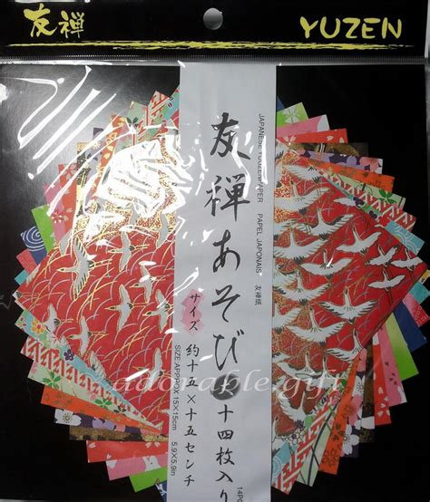 Stores That Sell Origami Paper - daiso japan 14 sheets yuzen origami paper 15 15 chiyogami