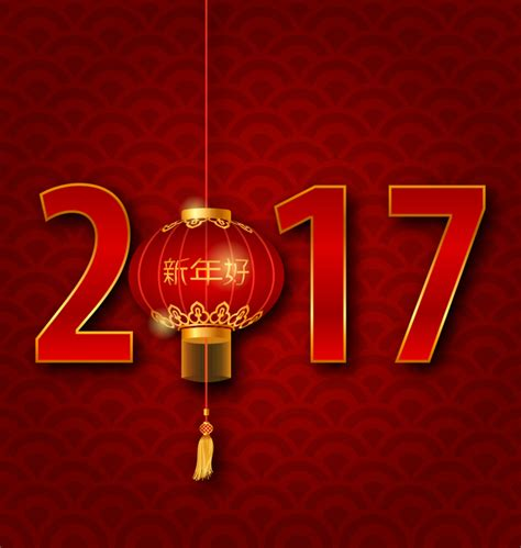 new year lantern vector lantern with new year background vector 05