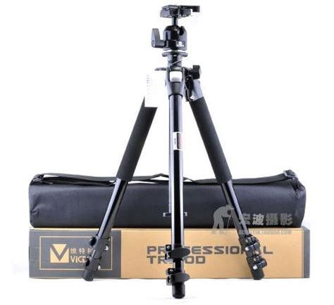 Drybox Wonderful Db 3828 tripod victory 3080 blockcam49