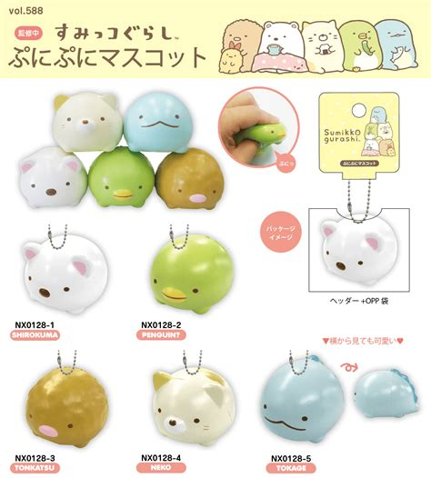 Squishy Melon Bread New cafe de n bakery retro japanese bread squishy and