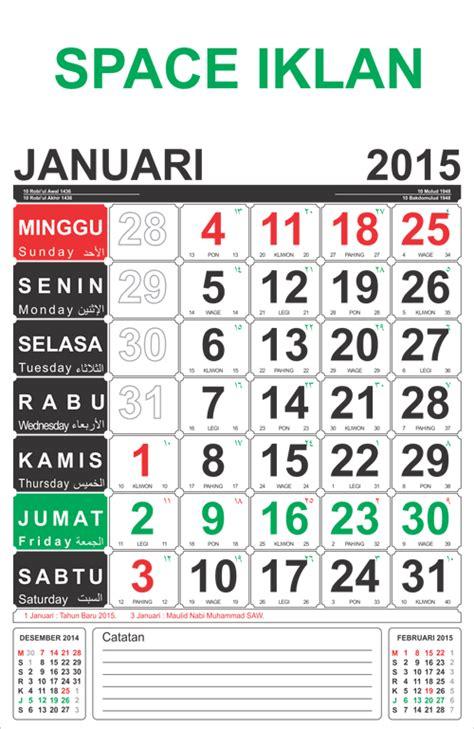 Kupas Tuntas Corel Draw X6 tanggalan jawa 2015 search results calendar 2015