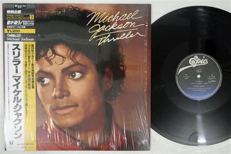 michael jackson thriller 12 vinyl popsike michael jackson thriller epic 12 3p 492