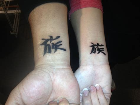 father daughter matching tattoos and means family ideas